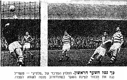 קובץ:Celtic 57.PNG