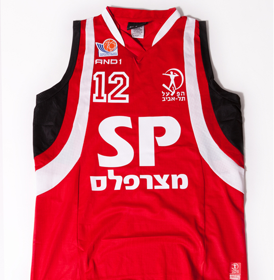1112 bball shirt balkanit red.jpg