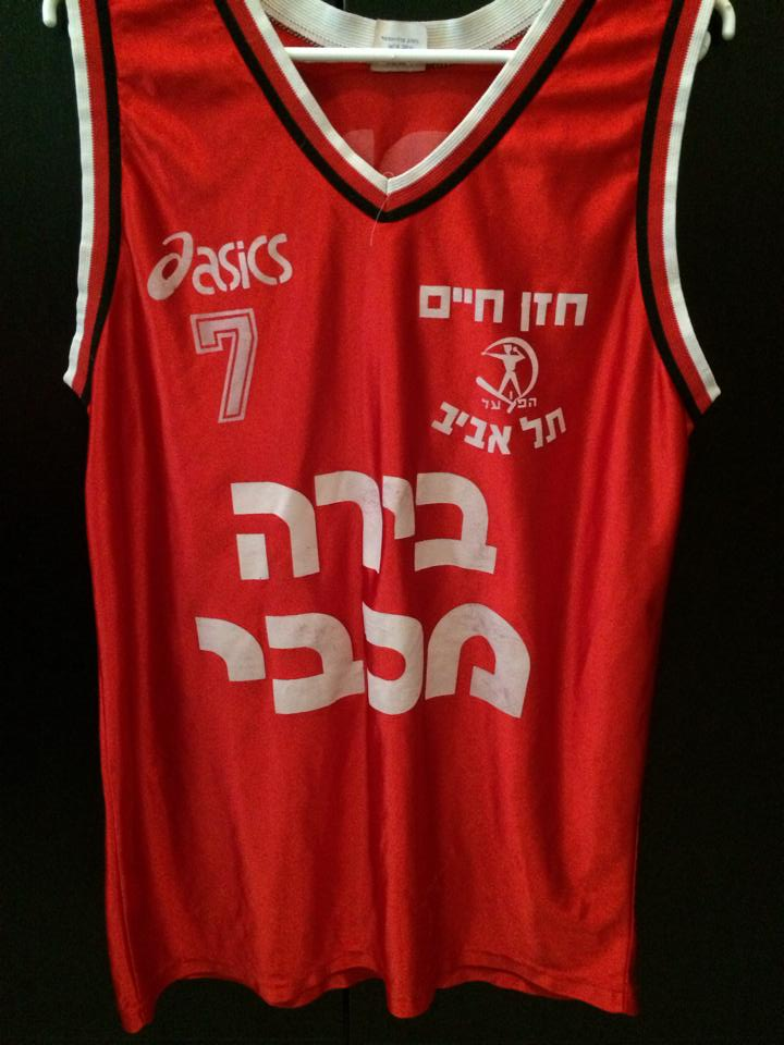 Shirt 9293 bball away front.jpg